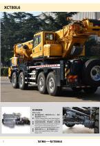 XCT80L6 - 8