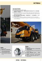 XCT80L6 - 9