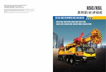 XSC20/1000 XCMG Deep Truck Mounted Water Well Drilling Rig - 1