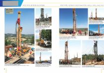 XSC20/1000 XCMG Deep Truck Mounted Water Well Drilling Rig - 4