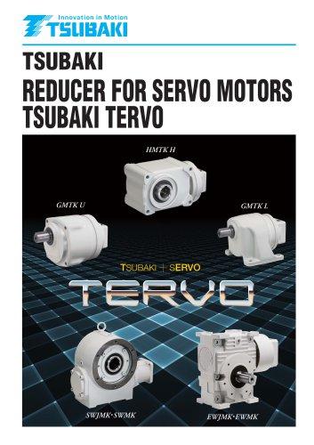 Tsubaki Reducer For Servo Motors Tsubaki TERVO