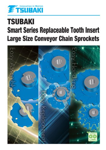 Tsubaki Smart Series Replaceable Tooth Insert Large Size