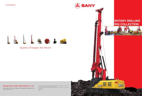 ROTARY DRILLING RIG COLLECTION