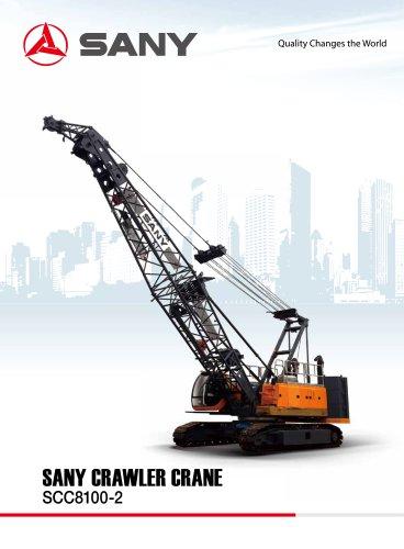 SANY SCC8100-2 81TONS CRAWLER CRANE