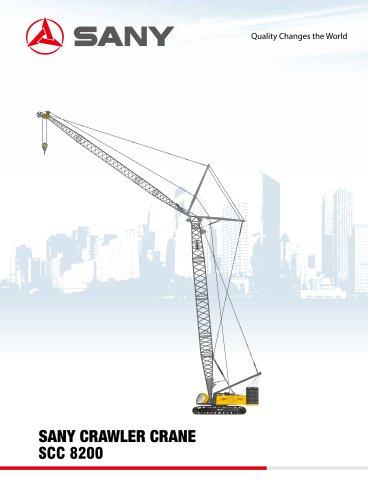 SANY SCC8200 82 TONS CRAWLER CRANE