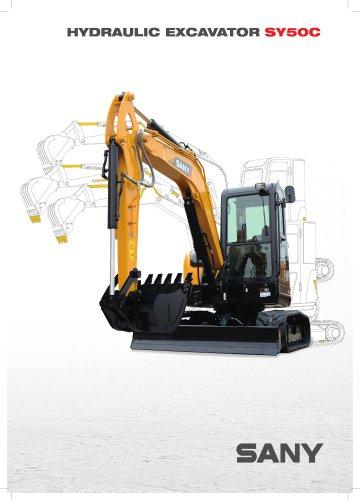 SANY SY50 Small Excavator