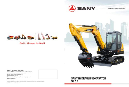 SANY SY55C 5.5 ton Excavator