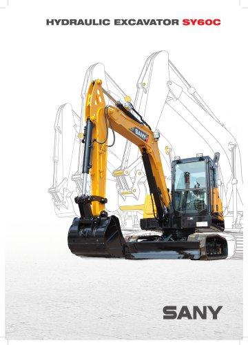 SANY SY60 Small Excavator