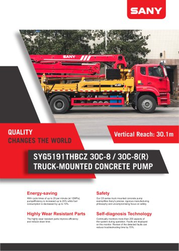 SYG5191THBCZ 30C-8 / 30C-8(R) TRUCK-MOUNTED CONCRETE PUMP