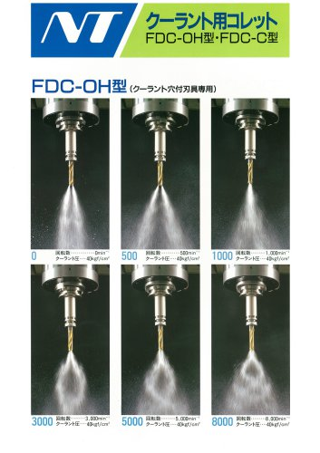 High-Precision Collet (For Tool with Coolant Hole)