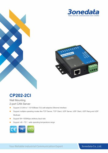 3onedata | CP202-2CI | 2-port CAN Bus to Ethernet converter