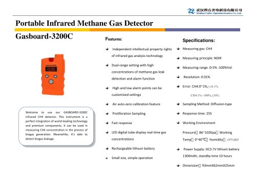 Infrared handheld CH4 gas detector