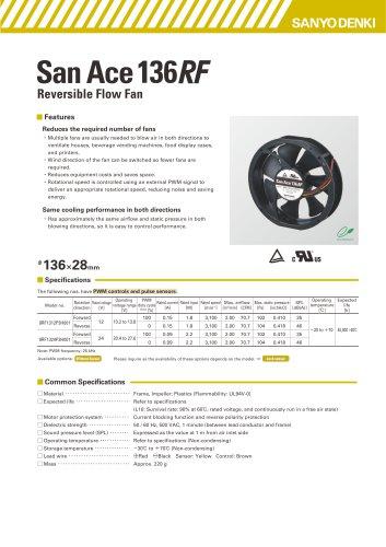 Reversible Flow Fan