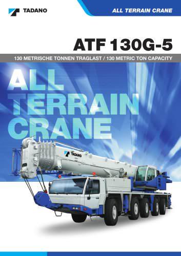 ATF 130G-5
