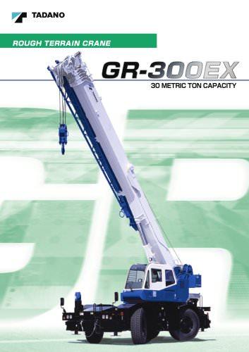 GR-300EX