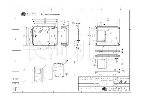Aluminum control box 11A-6