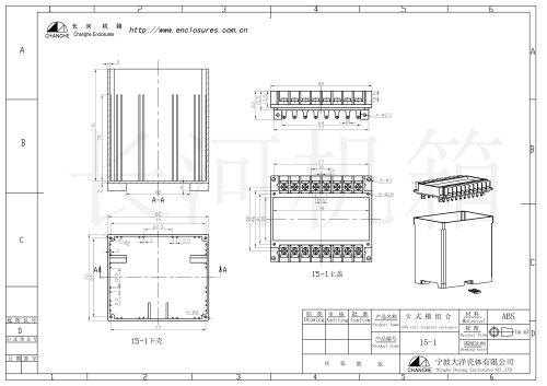 DIN Rail Terminal Box 15-1