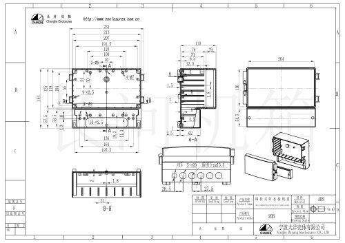 Plastic control box 20B