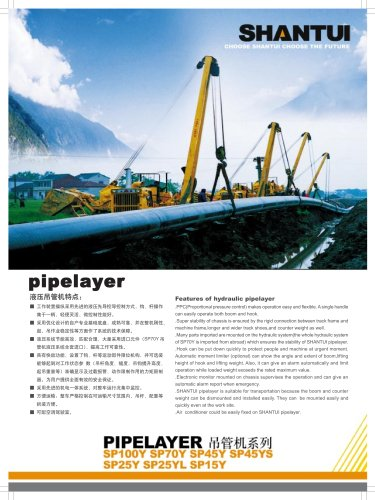 Pipelayer series SP