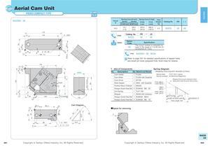 Aerial Cam Unit For Pierce - 2