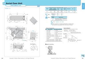 Aerial Cam Unit For Pierce - 3