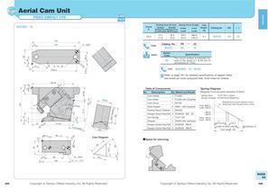 Aerial Cam Unit For Pierce - 4