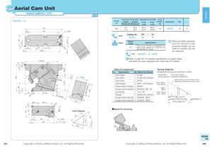 Aerial Cam Unit For Pierce - 5