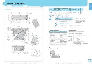 Aerial Cam Unit For Pierce - 6