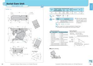 Aerial Cam Unit For Pierce - 7