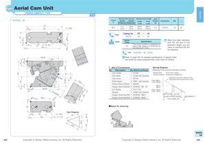 Aerial Cam Unit For Pierce - 8