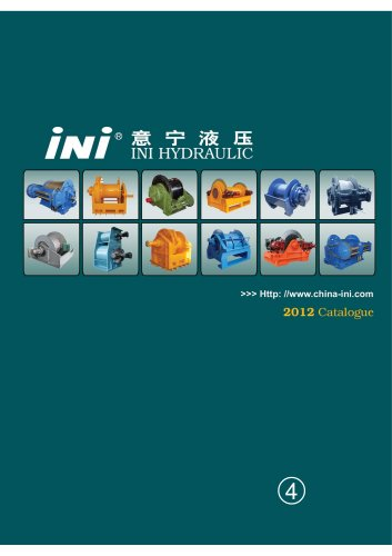 IYY-N series compact winch (2012 new catalogue)