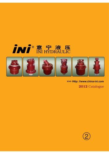 travel motors (2012 new catalogue)
