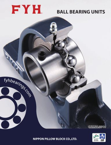FYH UNIT BEARINGS
