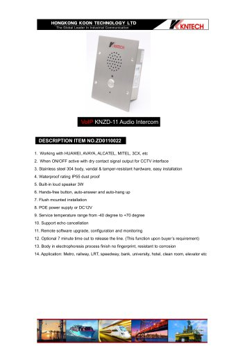 Elevator intercom KNZD-11 VoIP