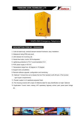 Emergency call box KNZD-09A VoIP