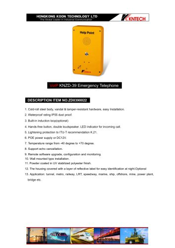 Emergency help point KNZD-39 VoIP