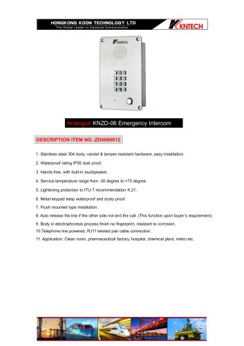 Emergency intercom flush mounted KNZD-06 analogue
