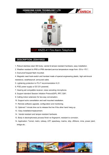 Fire alarm telephone KNZD-41 VoIP