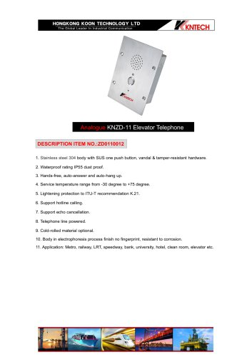 Flush mounted elevator intercom KNZD-11 analogue