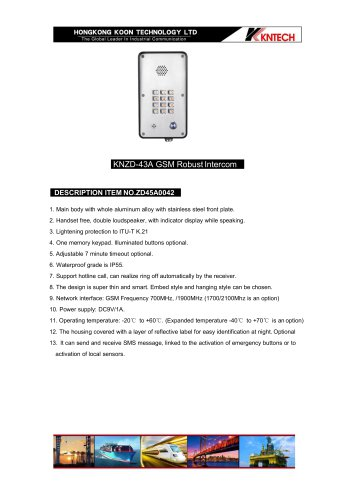 GSM intercom KNZD-43A GSM