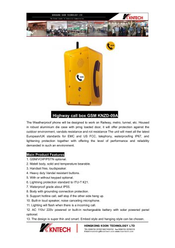 Highway call box GSM KNZD-09A
