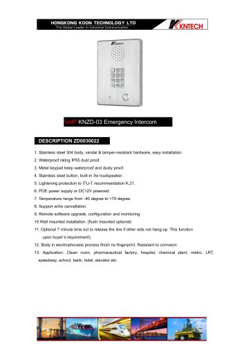 Industrial intercom KNZD-03 VoIP