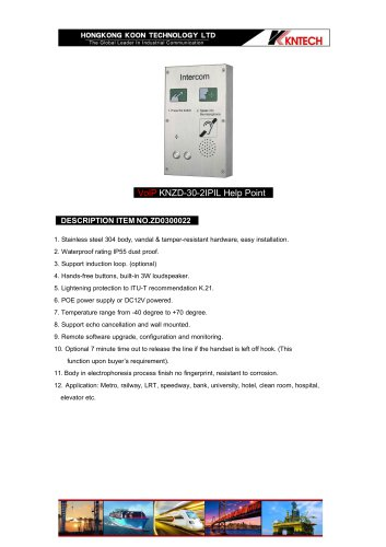 Metro intercom KNZD-30-2IPIL with induction loop