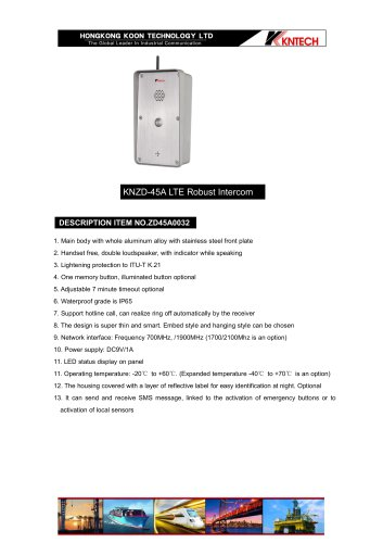 PTCRB certified wireless intercom KNZD-45A LTE