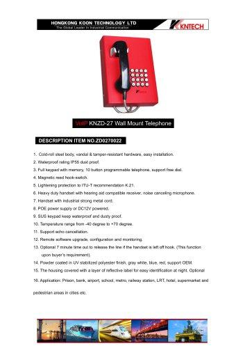 Public telephone KNZD-27 VoIP