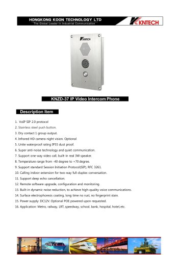 SIP video intercom KNZD-37