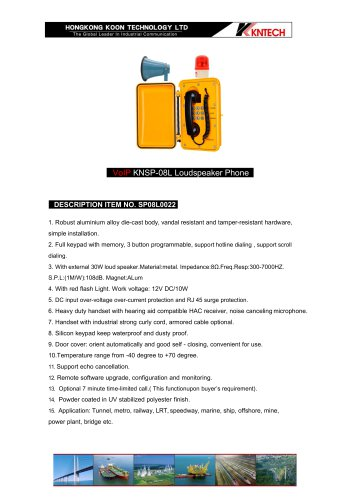 Weatherproof Telephone with Loudspeaker and Siren Beacon KNSP-08L VoIP
