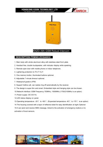 Wireless call station KNZD-39GSM