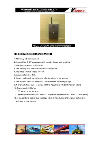 Wireless intercom KNZD-36GSM