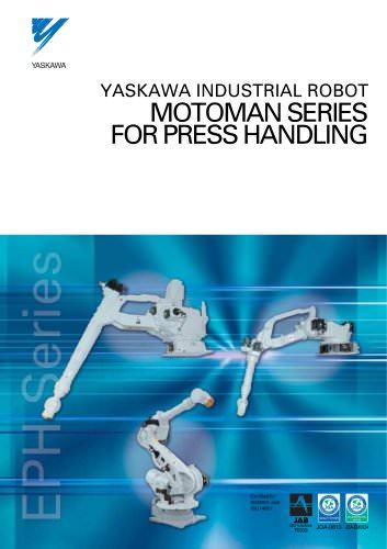 YASKAWA INDUSTRIAL ROBOT MOTOMAN SERIES FOR PRESS HANDLING